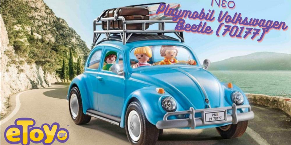 PlaymobilVolkswagenBeetle